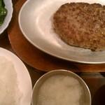 ビモン - ハンバーグ(Aランチ すねバーグ:1380円)