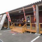 曽根のカキ小屋 - LET's(スポーツクラブ)横です