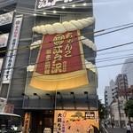 ちゃんこ酒場江戸沢 -