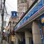 手作り餃子専門店 くるみ屋 -