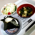 札幌市役所本庁舎食堂 - おにぎり鮭/味噌汁/ビタミンサラダ 290円