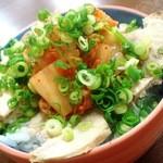 丸高中華そば - ちょいとイメージと違った豚キムチ飯