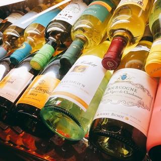 グラスワインも豊富に御用意しております♪
