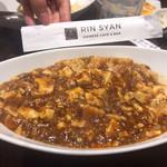 リンシャン - 麻婆豆腐