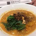 リンシャン - 担々麺