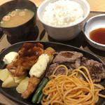 やよい軒 - カットステーキミックス定食♪ 990円