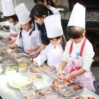 毎月第2、第4日曜日に開催してます。子供たちのピッツァ教室