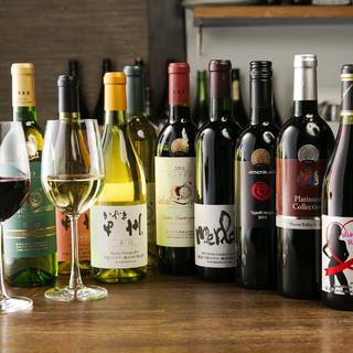 世界各国の厳選ワインや地酒など多種多様に取り揃えました