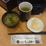 寿司 魚がし日本一 - セットのみそ汁