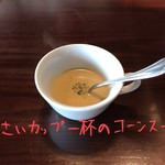 111425698 - ハンバーグステーキ&カニクリームコロッケ                          (+ハンバーグ Big Size)スープ