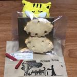欧風菓子工房シャウムクレーム - 料理写真:焼き菓子
