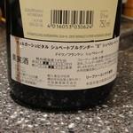 グランヴァンセラー - ドイツのワインでした