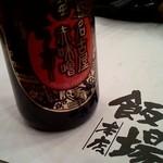 11143539 - ご当地ビール