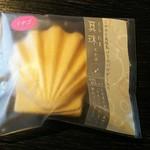 海女の家 五左屋 - 料理写真:真珠もなか(イチゴ)