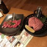 焼肉大和 - 料理写真: