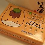 111438031 - ぐんまちゃんプリントクッキー