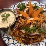 インディアンレストラン サイノ - 食感も楽しいハイデラバードビリヤニwithライタ。