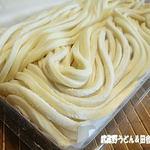 手打ちうどん  いしづか - 2012年1月 持ち帰り用生麺