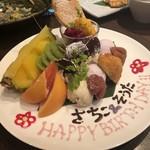 琉球・梅酒ダイニング てぃーだ - 料理写真: