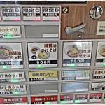 らぁ麺 とうひち - 券売機上段。