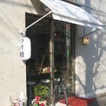 麺屋ぼうず - 営業中のお店