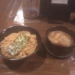 111454106 - つけ麺の大¥700。