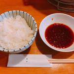 札幌ジンギスカン 綿羊 -