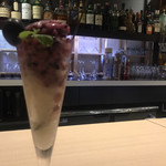 mixologybar smooth -