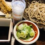 きたわせ - 料理写真: