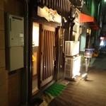 ちりとり鍋専門店 なかや - 2012年1月撮影