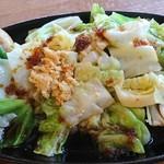 ファームレストラン野島さんち - ポークジンジャーステーキ 1,000円(税込)の、ステーキの下の野菜