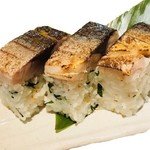 炙り〆鯖の押し寿司