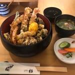 天麩羅 杉 - 大えび天丼 1,782円