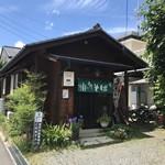 井川城 -