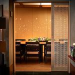 花筐 - テーブル個室「橘」(6~12名様用)
