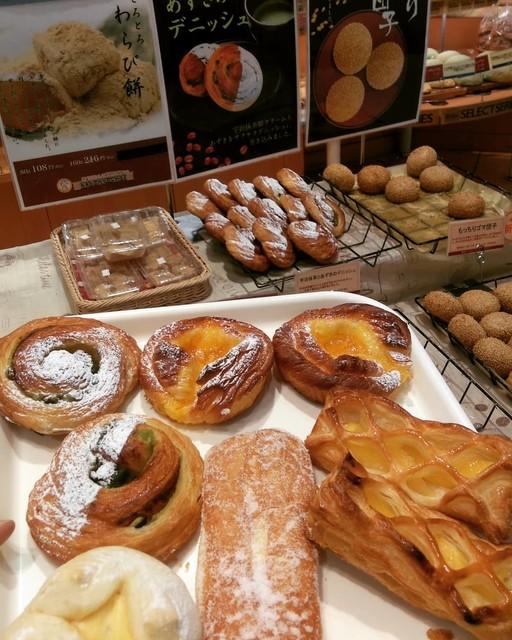 阪急ベーカリー&カフェ イオンモールKYOTO店