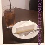 cafe & dining Azalea -