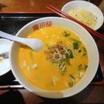 慶珍楼 - 担々麺と半チャーハン