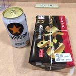 福豆屋 - ドリンク写真:新幹線待合室のカウンター席