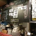 Oyster Bar ジャックポット - 店内