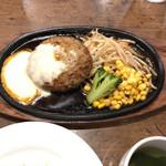 ふらんす亭 - 日替わりランチ(レモンチーズソースのハンバーグ) 750円
