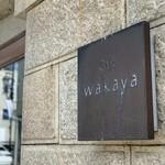 wakaya -
