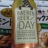 株式会社ベアレン醸造所