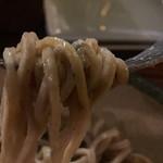 pasteria bambu -