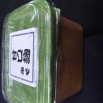 味噌蔵 みずきの庄 - 料理写真: