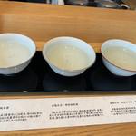 利き酒処 336 - 京都のお酒♡