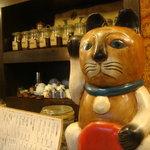 菰野 珈琲倶楽部 - アジアンチックな招き猫