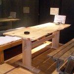 オヂィズダイニング 魚魚  - 靴脱ぎこあがりテーブル席(4~8人掛け)