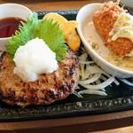 ステーキガスト - 大葉おろしのハンバーグ+蟹クリームコロッケ