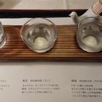 懐石 宿 扇屋 - 純米酒利き酒セット 1,200円